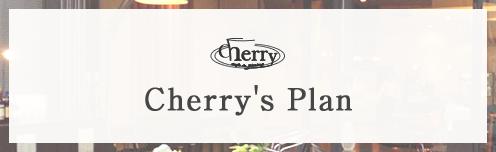Cherry's Plan